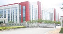 广东汉高表面技术有限公司