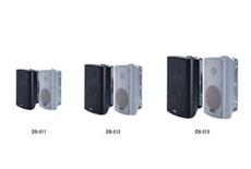 壁挂音箱 DS-511 DS-512  公共广播设备